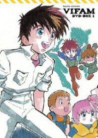 EMOTION the Best 銀河漂流バイファム DVD-BOX 1 [DVD]