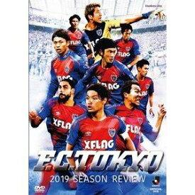 FC東京2019シーズンレビューDVD [DVD]