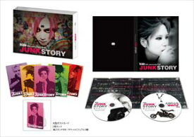 [送料無料] hide 50th anniversary FILM「JUNK STORY」 [DVD]
