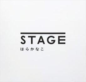 はらかなこ / STAGE [CD]
