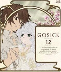 [送料無料] GOSICK ゴシック Blu-ray 第12巻 [Blu-ray]