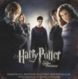 ニコラス・フーパー(音楽) / ハリー・ポッターと不死鳥の騎士団 オリジナル・サウンドトラック [CD]