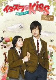 [送料無料] イタズラなKiss〜Playful Kiss プロデューサーズ・カット版 ブルーレイBOX1 [Blu-ray]