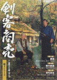 [送料無料] 剣客商売 第4シリーズ(9話・10話・11話) [DVD]