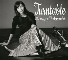 [送料無料] 竹内まりや / Turntable [CD]
