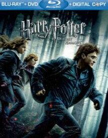[送料無料] ハリー・ポッターと死の秘宝 PART1 ブルーレイ&DVDセット スペシャル・エディション【初回限定生産】 [Blu-ray]
