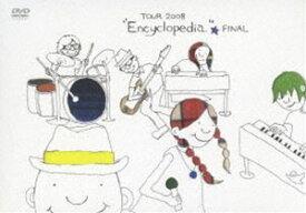 "安藤裕子 TOUR 2008 ""Encyclopedia."" FINAL [DVD]"