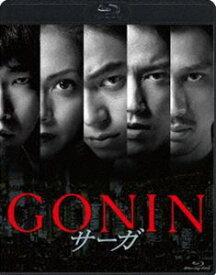 [送料無料] GONINサーガ 通常版 Blu-ray [Blu-ray]
