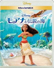 [送料無料] モアナと伝説の海 MovieNEX [Blu-ray]