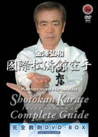[送料無料] 國際松濤館空手完全教則 DVD-BOX [DVD]
