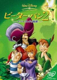 ピーター・パン2 ネバーランドの秘密 [DVD]