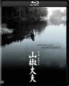 [送料無料] 山椒大夫 4K デジタル修復版 Blu-ray [Blu-ray]