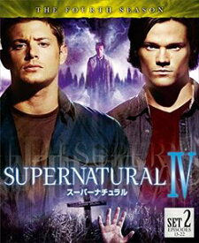 SUPERNATURAL〈フォース・シーズン〉 後半セット [DVD]