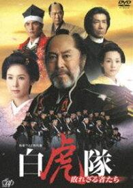 [送料無料] 白虎隊〜敗れざる者たち DVD-BOX [DVD]