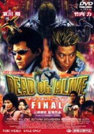 [送料無料] DEAD OR ALIVE FINAL [DVD]