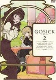 [送料無料] GOSICK ゴシック DVD特装版 第2巻 [DVD]