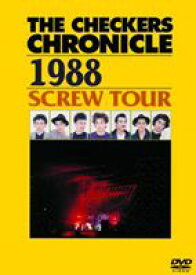 チェッカーズ/THE CHECKERS CHRONICLE 1988 SCREW TOUR【廉価版】 [DVD]