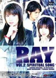 [送料無料] DRAMAGIX SEIYU ENERGY RAY-レイ- Vol.2 -SPIRITUAL SONG- [DVD]