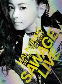 "[送料無料] 倉木麻衣/Mai Kuraki Live Project 2017 ""SAWAGE☆LIVE"" [DVD]"