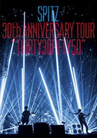 "[送料無料] スピッツ/SPITZ 30th ANNIVERSARY TOUR""THIRTY30FIFTY50""(通常盤) [DVD]"