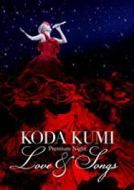[送料無料] 倖田來未/Koda Kumi Premium Night 〜Love & Songs〜 [DVD]