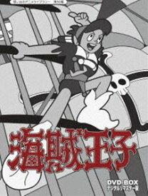 [送料無料] 想い出のアニメライブラリー 第50集 海賊王子 DVD-BOX デジタルリマスター版 [DVD]