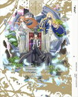 【Blu-ray】 Vol.08 (完全生産限定版)