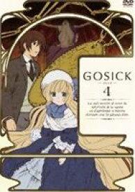 [送料無料] GOSICK ゴシック DVD特装版 第4巻 [DVD]
