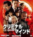 [送料無料] クリミナル・マインド/FBI vs. 異常犯罪 シーズン6 コンパクトBOX [DVD]
