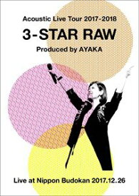 [送料無料] 絢香/Acoustic Live Tour 2017-2018 〜3-STAR RAW〜 [DVD]