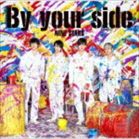 九星隊 / By your side(通常盤) [CD]