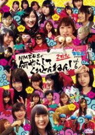 NMBとまなぶくん presents NMB48の何やらしてくれとんねん!Vol.6 [DVD]