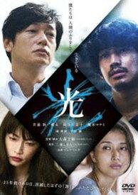 [送料無料] 光 [DVD]