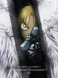 [送料無料] 鋼の錬金術師 FULLMETAL ALCHEMIST 7(完全生産限定版) [DVD]