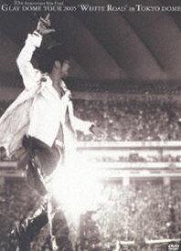 [送料無料] 10th Anniversary Year Final GLAY DOMETOUR 2005 WHITEROAD in TOKYODOME [DVD]