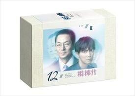 [送料無料] 相棒 season 12 DVD-BOX II [DVD]