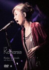 高橋真梨子/LIVE Katharsis [DVD]