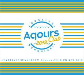 [送料無料] Aqours / ラブライブ!サンシャイン!! Aqours CLUB CD SET 2019(期間生産限定盤) [CD]