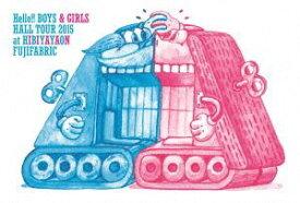 [送料無料] フジファブリック/Hello!! BOYS & GIRLS HALL TOUR 2015 at 日比谷野音 [Blu-ray]