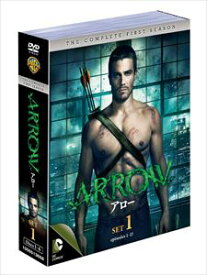 ARROW/アロー〈ファースト・シーズン〉 セット1 [DVD]