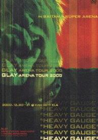"""[送料無料] GLAY/ARENA TOUR 2000 """"HEAVY GAUGE""""in SAITAMA SURER ARENA [DVD]"""