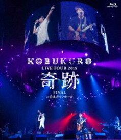 """[送料無料] コブクロ/KOBUKURO LIVE TOUR 2015""""奇跡""""FINAL at 日本ガイシホール(通常盤) [Blu-ray]"""