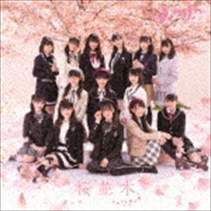 ふわふわ / 桜並木(CD+DVD) [CD]