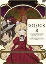 [送料無料] GOSICK ゴシック DVD特装版 第8巻 [DVD]