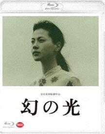 [送料無料] 幻の光 [Blu-ray]