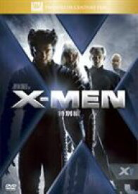 X-MEN <特別編>(期間限定) [DVD]