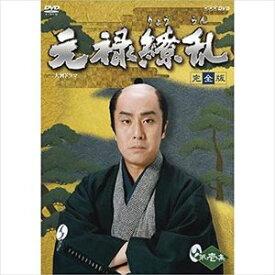 [送料無料] 大河ドラマ 元禄繚乱 完全版 壱 [DVD]