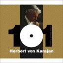 ヘルベルト・フォン・カラヤン(cond) / どこかで聴いたクラシック カラヤン・ベスト101 [CD]