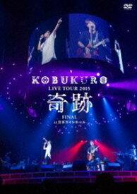 """[送料無料] コブクロ/KOBUKURO LIVE TOUR 2015""""奇跡""""FINAL at 日本ガイシホール(通常盤) [DVD]"""