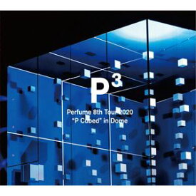 """Perfume 8th Tour 2020""""P Cubed""""in Dome(初回限定盤) (初回仕様) [DVD]"""